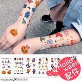 兒童DIY萬聖節系列紋身貼 貼紙 10入/組