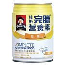 桂格完膳營養素含纖配方 原味 250ml...