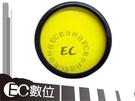 【EC數位】專業級專用 黃色濾鏡  62mm 67mm 72mm 黃色保護鏡