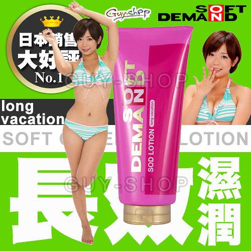 【PINK長效濕潤型】日本SOD水溶性潤滑液180g Long Vacation TYPE【時尚新包裝】