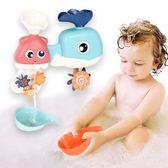 兒童洗澡玩具戲水花灑寶寶鯨魚轉轉樂-321寶貝屋