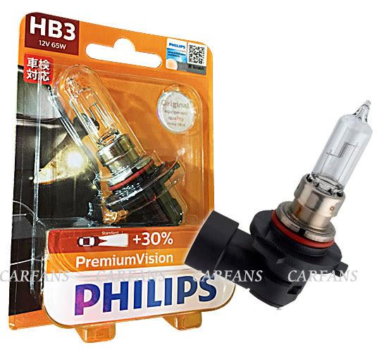 【愛車族購物網】PHILIPS飛利浦HB3 900512V 65W 加亮30%燈泡