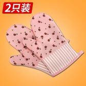 【春季上新】2只 加厚防燙手套隔熱烤箱專用手套微波爐烘焙耐高溫防熱廚房用品