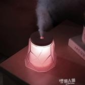 檸萌香薰usb加濕器小型噴霧器辦公室家用靜音臥室空調房凈化空氣 9號潮人館