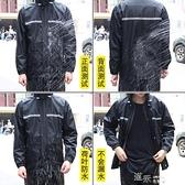 雨衣雨褲套裝雙層加厚防水防風男女成人分體徒步電動車摩托車雨衣 【全館免運】