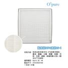 Opure 臻淨  A5、A6空氣清淨機第三層醫療級HEPA濾網  A6-C