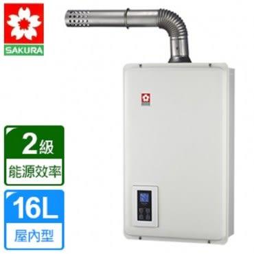 【櫻花】SH-1670F強制排氣屋內大廈型浴SPA數位恆溫熱水器16L-天然瓦斯