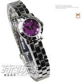 MARC JACOBS 精品錶推薦 晶鑽時刻 紫面 MARC品牌時刻 19mm 女錶 MBM3228  marc by marc jacobs