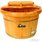 香柏木足浴桶泡腳木桶帶蓋洗腳盆小木桶女泡腳桶木質家用CY『小淇嚴選』
