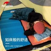 NH挪客戶外單人蛋槽摺疊防潮墊露營加厚地墊午睡墊帳篷蛋巢便攜式ATF 格蘭小舖