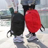 後背包後背包男時尚正韓休閒旅行運動背包潮校園帆布簡約百搭學生書包女(一件免運)
