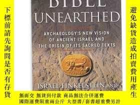 二手書博民逛書店The罕見Bible Unearthed: Archaeolog