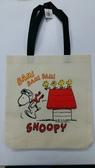 史奴比-不織布購物袋  環保袋