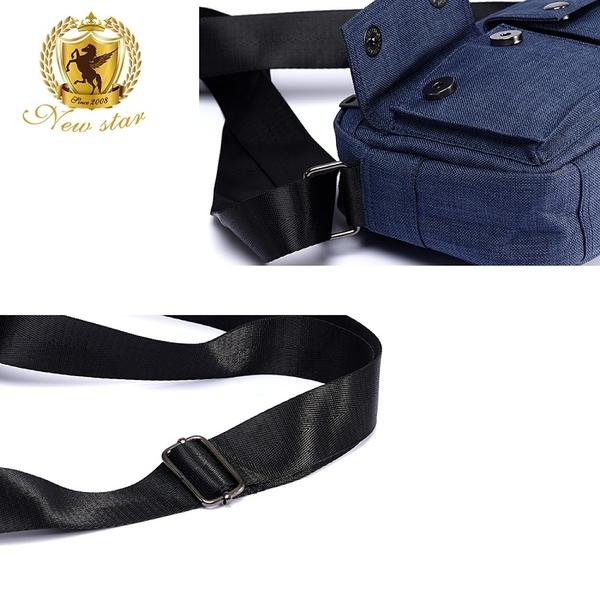 斜背包 日系簡約防水多口袋小款輕便側背包包 小包 男 女 男包 現貨 NEW STAR BL164