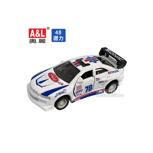 A&L奧麗迷你合金車 NO.48 極速賽車 迴力車 跑車 超跑 模型車(1:64)【楚崴玩具】