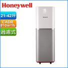 加贈耗材($10800)【美國 Honeywell】智能商用級空氣清淨機KJ810G93WTW(~42坪)
