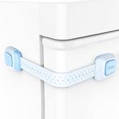 安全鎖抽屜鎖兒童安全鎖嬰兒防護開冰箱門多功能寶寶防夾手櫃子櫃門鎖扣 蜜拉貝爾