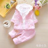 嬰兒套裝新款秋冬季嬰兒衣服加棉三件套裝女寶寶童裝0-2歲外出棉衣服 DJ48『毛菇小象』