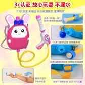 兒童背包水槍玩具3-6歲戲水超大容量·樂享生活館liv