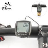 自行車騎行馬錶 旅程表  公里表