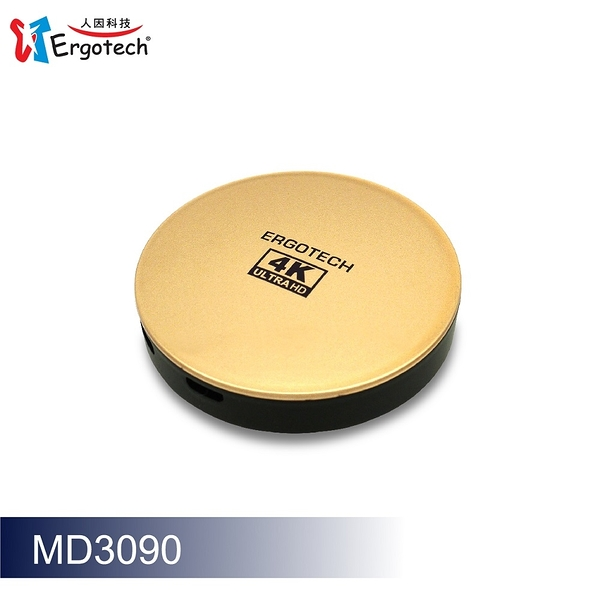 人因 電視好棒4K 2.4G/5G雙模無線影音分享棒 MD3090