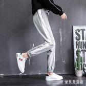 休閒運動哈倫褲女夏薄款2018新款褲子寬鬆百搭褲 BF4808『寶貝兒童裝』