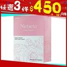 【Niebieta】 私密舒玫瑰液態膠囊 30粒/盒 【i -優】
