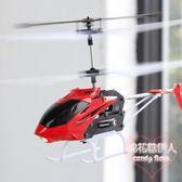 兒童耐摔搖控充電防撞直飛升機LVV3179【棉花糖伊人】TW