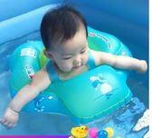 嬰兒遊泳圈趴圈雙氣囊防翻防嗆水兒童寶寶腋下圈小孩1-3-6歲 至簡元素