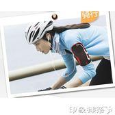 跑步手機臂包男女華為手腕包VIVO臂帶OPPO臂袋蘋果手包運動手臂套  全館免運