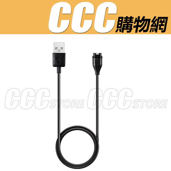 Garmin Fenix 5 5S 5X 充電線 - 智能手環 USB 充電器