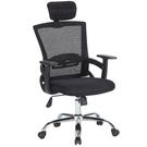 電腦椅 辦公椅 FB-728-1 高背網...