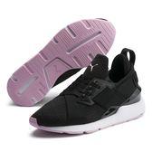 Puma Muse TZ 女 黑粉 運動鞋 慢跑鞋 復古休閒鞋 緩運 慢跑 瑜珈 休閒 套襪式 36965802
