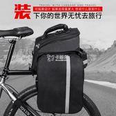 腳踏車袋 夜驢騎山地車馱包後貨架包大容量水長途川藏騎行駝包裝備 卡菲婭