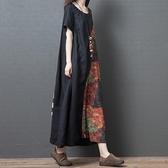 大尺碼洋裝 民族風女裝夏季新款寬鬆大碼中國風棉麻連身裙印花短袖長裙顯瘦