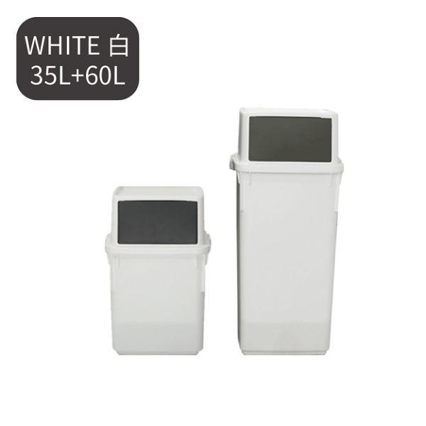 韓國 垃圾桶 回收桶【G0022-D】Ordinary 簡約前開式回收桶35L+60L(兩色) 韓國製 收納專科