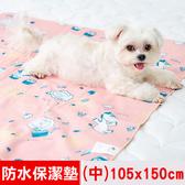 【奶油獅】森林野餐ADVANTA防水止滑保潔墊105x150cm粉紅