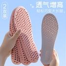 內增高鞋墊女軟底舒適隱型不累腳透氣
