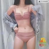 無肩帶內衣女套裝小胸聚攏調整型文胸無鋼圈性感收副乳【樂淘淘】