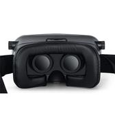 vrbox智能眼鏡頭戴式3d立體電影院手機視頻虛擬魔鏡 掌柜推薦