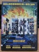 挖寶二手片-D84-正版DVD-電影【即時引爆2:心臟炸彈】-賈基雷荷 潘妮洛普安蜜勒(直購價)