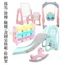 星星小舖 台灣出貨 滑梯 鞦韆 畫圖桌椅組 收納架 搖馬 幼童用品 圍欄配件 遊樂器材