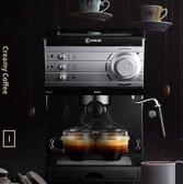DL-KF6001咖啡機家用小型意式半全自動蒸汽式打奶泡220vLX春季特賣