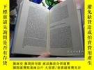 二手書博民逛書店Philosophy罕見Of Modern Music (a Continuum Book)Y255562 T