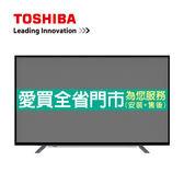TOSHIBA東芝43型LED液晶顯示器_含視訊盒43L2682T含配送到府+標準安裝【愛買】