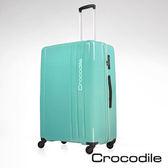 Crocodile 鏡面旅行箱含TSA鎖-甜柚綠-24吋  0111-6024-05