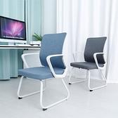 辦公椅 電腦椅子家用辦公現代簡約弓形靠背舒適升降座椅 學生久坐游戲椅LX 芊墨 618大促
