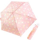 【角落生物折傘】角落生物 北極熊 折傘 雨傘 粉 日本正版 該該貝比日本精品