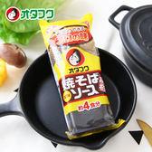 日本 OTAFUKU 炒麵香醋 200g 炒麵醬 醬料 香醋 調味醬 炒麵香醋調味料