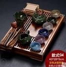 陶瓷功夫茶具茶盤